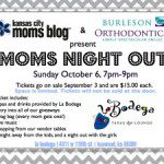 Our Inaugural Moms Night Out and a {GIVEAWAY}!